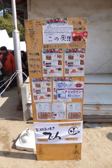 南森町・大阪天満宮 「天満天神梅酒大会」 梅酒祭で頂くグルメ!