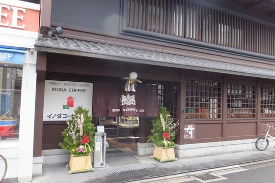 京都・烏丸 「イノダコーヒ 本店」 創業当時のメモリアル店舗で頂くモーニング!