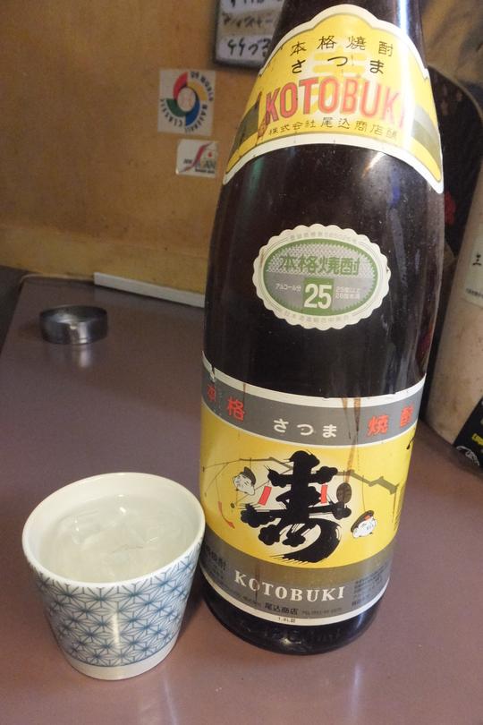 天満 「かんちゃん」 六白黒豚ロースステーキがメッチャ旨い!