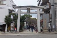 高津宮 「第16回 とんど祭とたぶん(自称)日本一の屋台達」