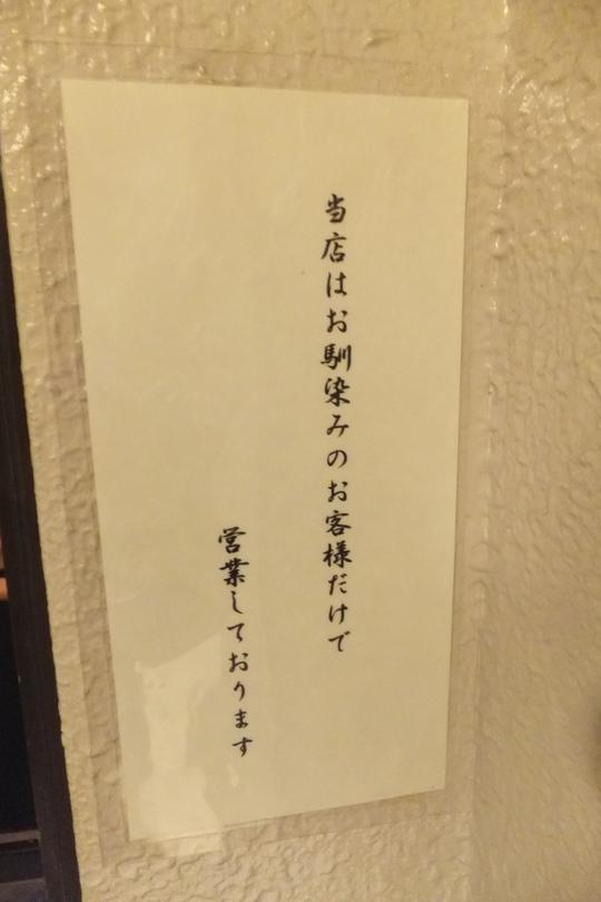 梅田・北新地 「玉鬘(たまかずら)」 月に5日間限定の超お値打ちランチ!