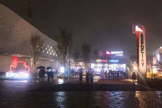 吹田・万博公園 「五郎ッペ食堂」 エキスポシティにオープンしました!