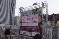 福島 「フードソニック2017(FOOD SONIC)」 今年も開催されました!