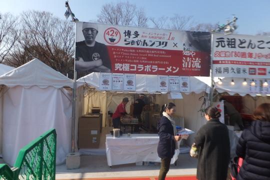 吹田・万博公園 「ラーメンEXPO 2017」 第4幕初日 その1!