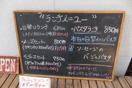 吹田・江坂 「フィッシュカンパニー」 気軽にいけるカジュアルイタリアン!