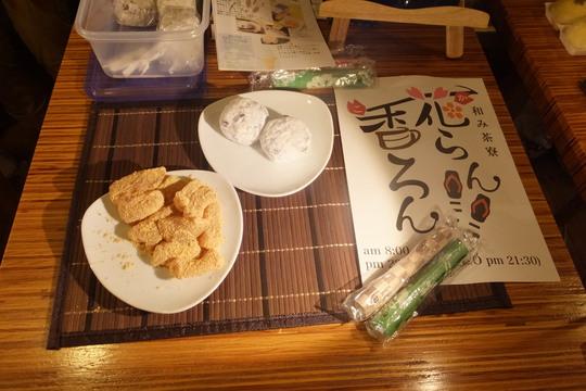 摂津・千里丘 「ロハスカフェ」 第2回カレーEXPO&スイーツEXPO試食会 その4!