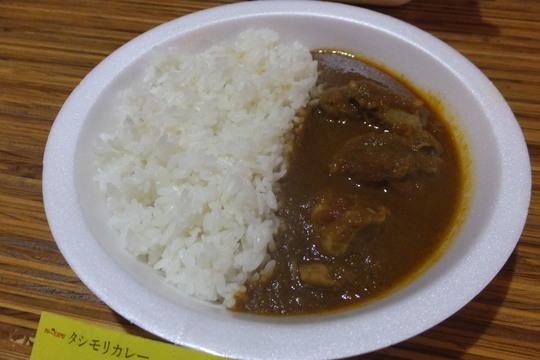 摂津・千里丘 「ロハスカフェ」 第2回カレーEXPO&スイーツEXPO試食会 その2!