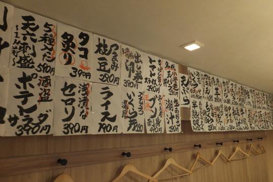 天満 「天ぷらワイン 大塩」 創作天ぷらがリーズナブルに頂けるお店!