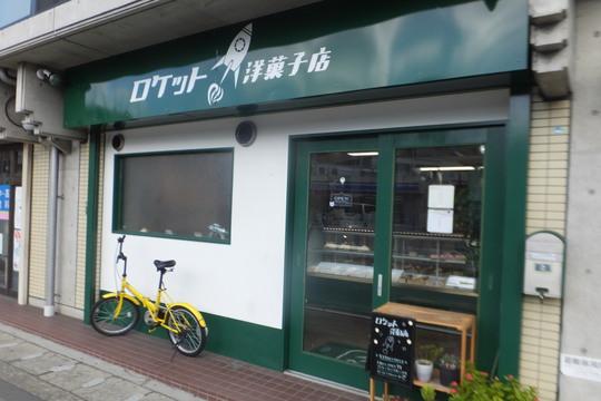 池田・石橋 「ロケット洋菓子店」 気になっていたお店のモンブランが旨い!