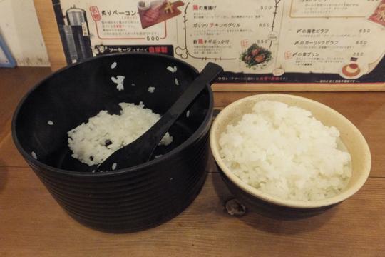 吹田・江坂 「サルベーコン」 ご飯が進むジューシーなトンテキランチ!