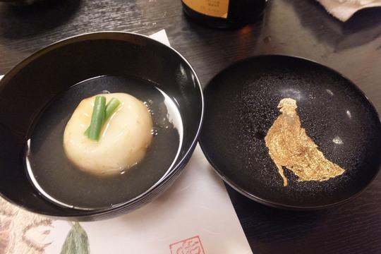 八尾 「懐石料理 佑和」 八寸がお見事な仁清コース!