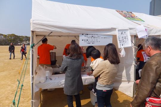 大阪城公園・太陽の広場 「第4回 立ちあカーレー 2014」 第2部