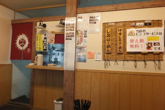 住吉東 「べらしお福祉 住吉東店」 らぁ祭2015 大阪ラリー7 塩まぜそばLS!