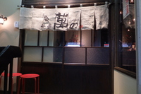 天王寺 「牛串 萬の」 ぶらっと寄れるカジュアルな串焼き店!