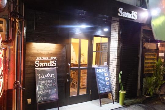 豊中・庄内 「SandS(サンズ)」 スパイスカレーの新星が作るチキン&ラムカレー!