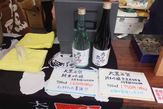神戸・生田神社 「神戸地元酒まつり」 神戸の5つの酒蔵の日本酒の試飲をしてきました!