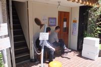 尼崎・武庫之荘 「和心(なごみ) 武庫之荘店」 鰹の風味がガツンとくる追いがつお醤油ラーメン!