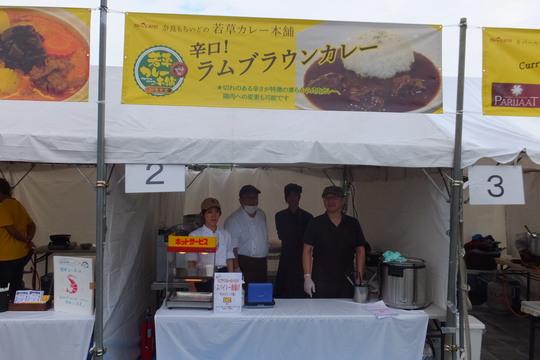 吹田・万博公園 「第2回カレーEXPO&スイーツEXPO」 初日 その1!