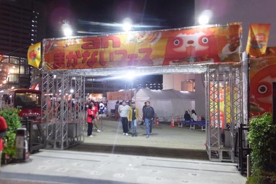 西梅田スクエア 「まかないフェス 大阪」 お店で出す賄いをお値打ち価格で提供するイベントです!