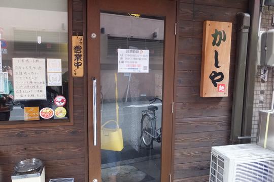 西成・玉出 「かしや」 らぁ祭2015 大阪ラリー9 和風とんこつ Aセット!