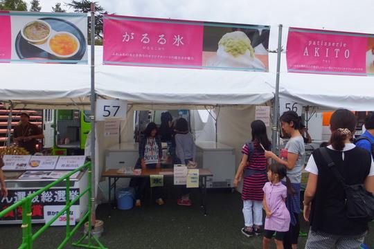 吹田・万博公園 「第2回カレーEXPO&スイーツEXPO」 初日 その3!