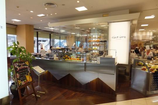 滋賀・草津 「クラブハリエ フルーツボックス」 フルーツが溢れるカフェ!