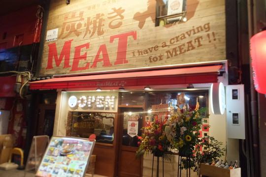 梅田・阪急東通り商店街 「炭焼きMEAT」 骨付き海賊ミートが豪快でボリューミーで旨い!
