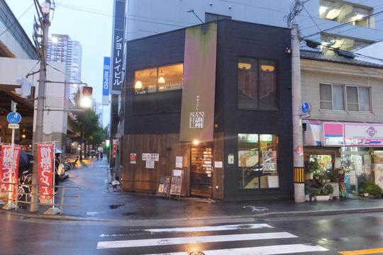 中津・豊崎 「情熱うどん 讃州 豊崎本店」 カレーEXPOの打上げはカレー鍋で!