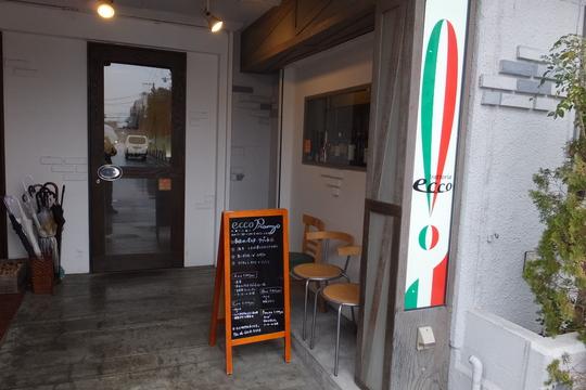 吹田・江坂 「トラットリア エッコ(trattoria ecco) 」 まろやかな白いボロネーゼスパゲティ!