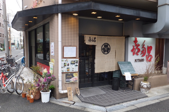 天六・本庄 「喜多呂」 塩で頂く特撰ロースカツはジューシーでムッチャ旨い!