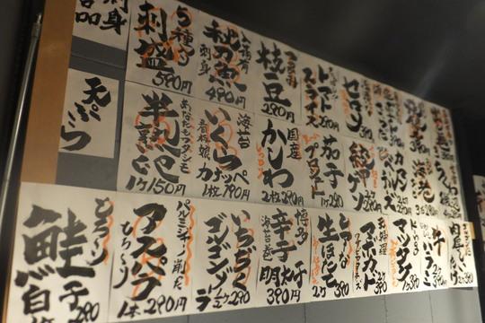 天満 「天ぷらワイン 大塩 天五横丁店」 2店舗目が立ち呑みでオープンしました!