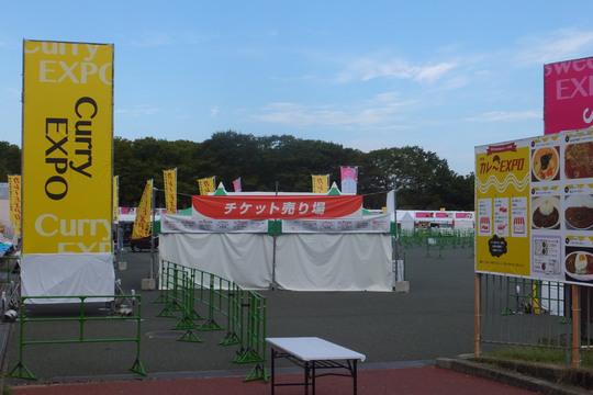 吹田・万博公園東の広場 「第3回カレーEXPO&スイーツEXPO、パン博」 本日初日!