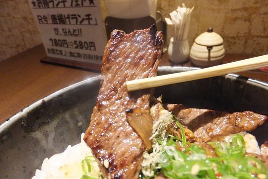 吹田・江坂 「最上屋」 お値打ちランチ!彩り焼き肉丼!
