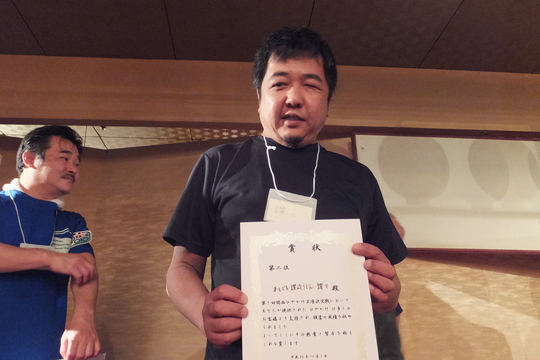 難波・千日前 「味園」 第1回関西ひやかけ王座決定戦 投開票イベントパーティー!