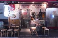 なんば・アメリカ村 「ザ・イカが」 イカ焼きの店が提供する旨塩ラーメン!