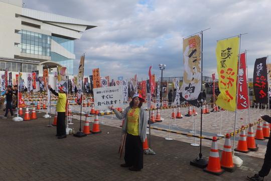 淀・京都競馬場 「関西ラーメンダービー2015」 第2レース!