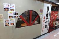 京橋 「天神らぁめん」 とてもお得な15時からの揚げ物定食!