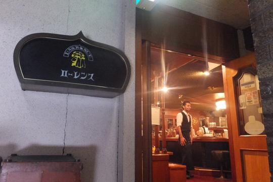 梅田・お初天神通 「ローレンス」 とても楽しい表彰式&懇親会でした!