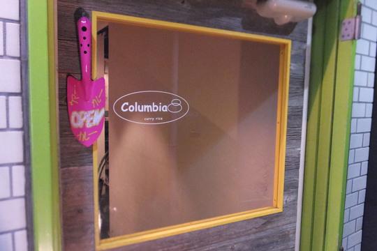 堺筋本町 「コロンビアエイト」 スパイスの深い味わいのキーマカレーはししとうをかじりながら楽しみます!