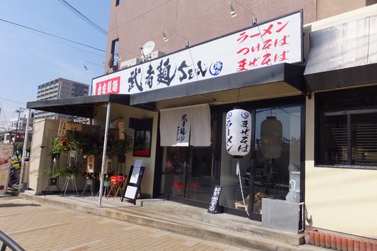 吹田・江坂 「武者麺SEA」 武者麺グループ3店目の魚貝醤油ラーメンは淡麗で旨い!