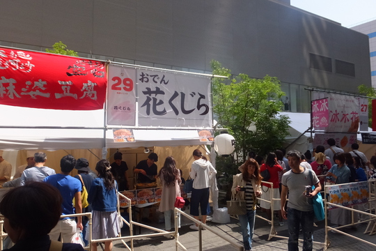 福島・ほたるまち 「フードソニック 2016」 ABC朝日放送で行われたフードフェス!