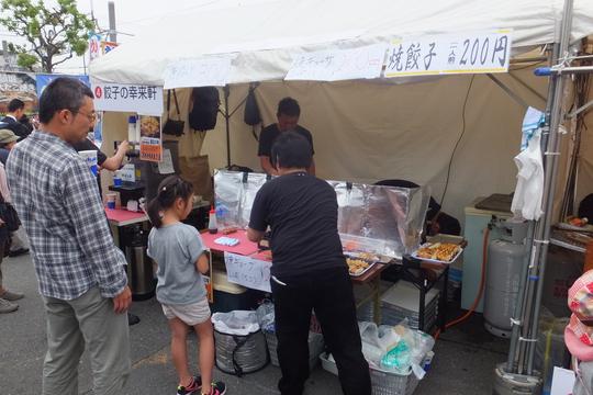 吹田 「第33回 吹田産業フェア」 吹田の企業やお店が出店されています!