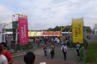 吹田・万博公園 「カレーEXPO&スイーツEXPO&パン博」 第2幕は本日初日開催!!!