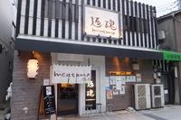 中崎町 「麺創 麺魂 中崎西店」 f-cafe×麺乃家×麺魂の大阪好っきゃ麺同窓会コラボF乃魂!