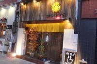 本町 「ハナレノミカジノバ」 割烹が運営する大衆酒場がオシャレで旨い!