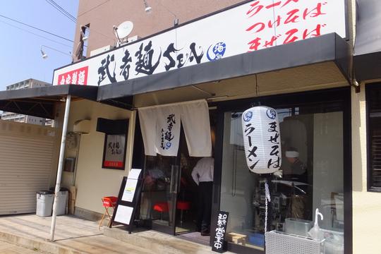 吹田・江坂 「武者麺SEA」 まぜそばはジャンキーな味わいで旨い!
