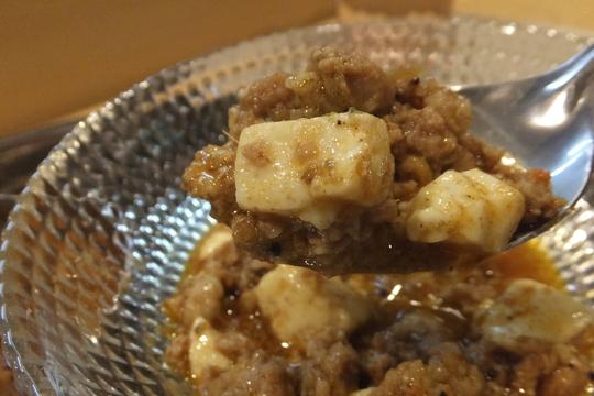 堺筋本町・瓦町 「ナッラマナム」 山椒香る豆腐キーマと肉マサラのプレート!