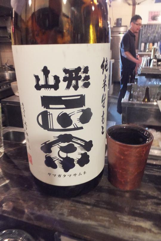 天満 「あずき色のマーカス」 地酒が豊富でアテが美味しい人気の立ち呑み!
