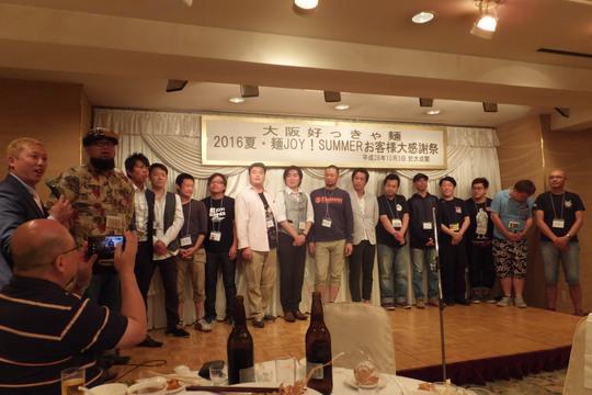 心斎橋 「大成閣」 大阪好っきゃ麺 2016夏・麺JOY!SUMMERお客様大感謝祭!