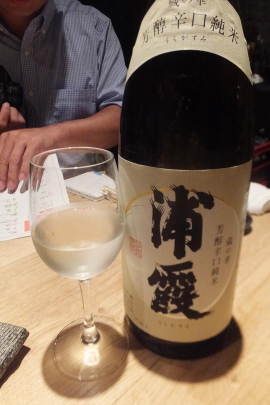 靱本町 「ジョウ燗ヤ」 日本酒と魚のお店がオープンしました!